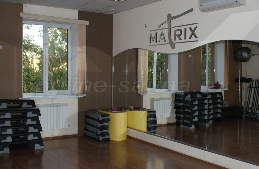 Matrix, спортивно-оздоровительный комплекс